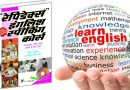 Rapidex English Speaking Course Book Pdf Download
